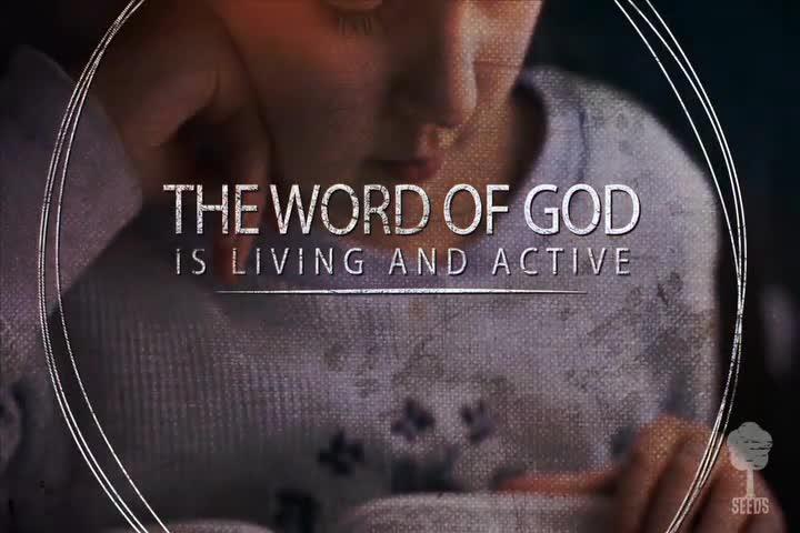 The word of god hebrews 412